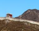 WG aktuell Besuch aus China
