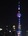 WG Wahlpflichtfach Chinesisch