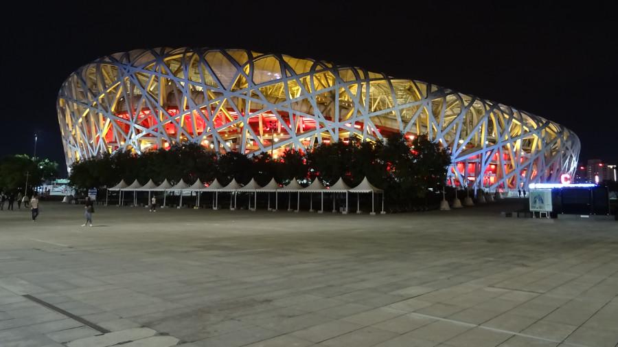 KBS Chinese Brigde